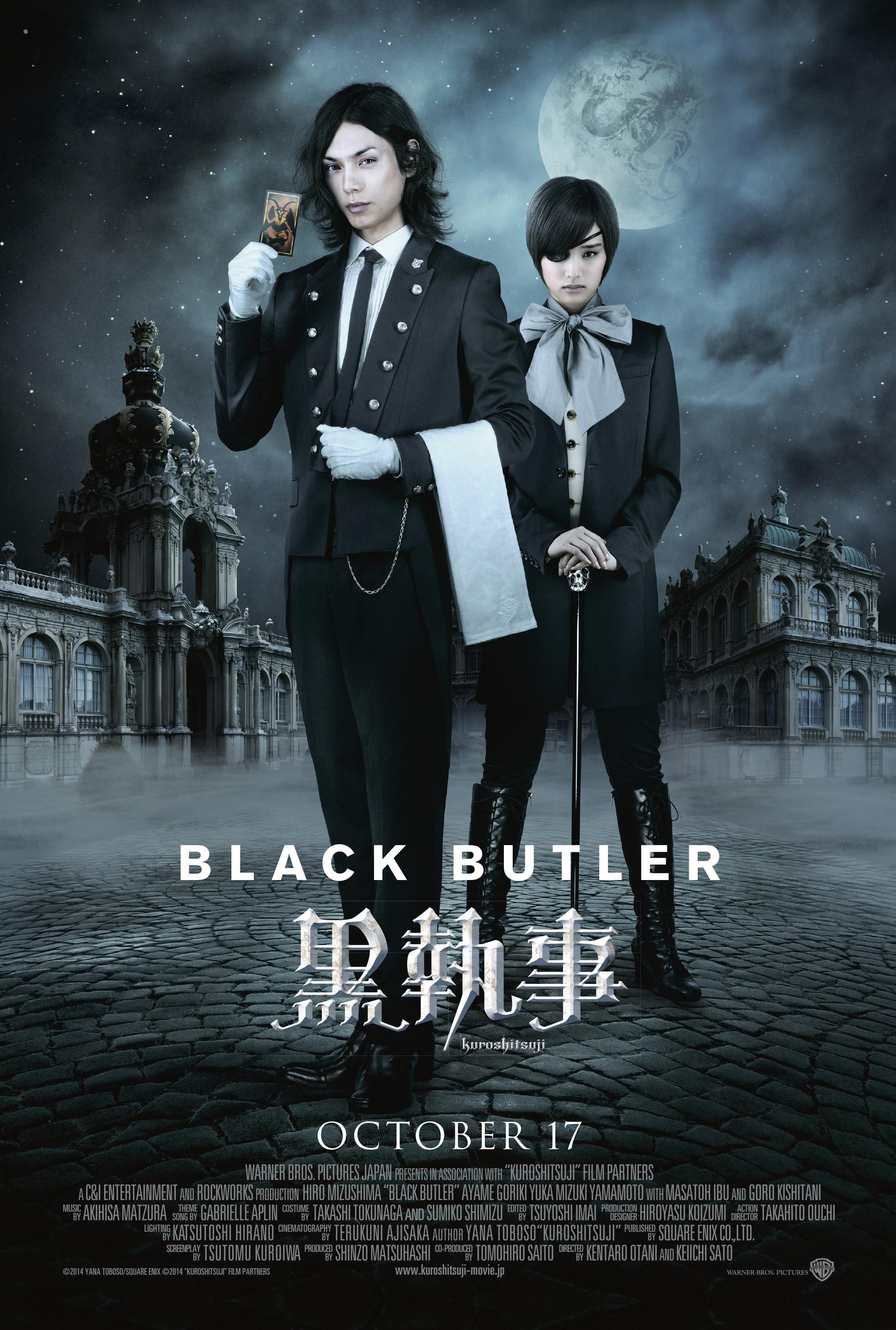 Black butler season 3 release date in Australia