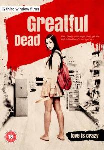 Greatful Dead Poster
