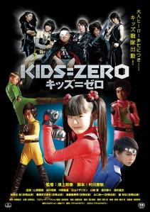 Kids=Zero Film Poster