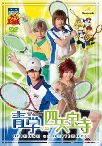 Prince Of Tennis Musical Seigaku Vs Shitenhouji Film Poster
