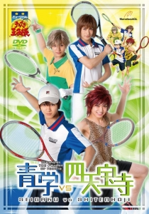 Prince of Tennis Musical Seigaku vs Shitenhouji Film Poster