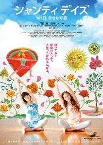 Shanti Days 365 Days, Happy Breath Film Poster