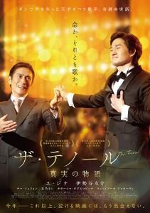 The Tenor Film Poster