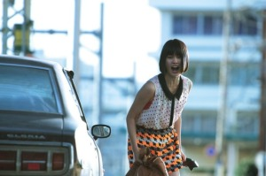 The World of Kanako Ai Hashimoto