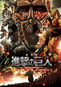 Attack on Titan Part 1 Crimson Bow and Arrow Film Poster
