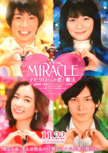 Miracle Devil Claus' Love and Magic Film Poster