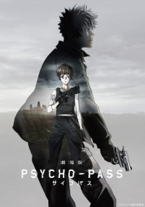 Psycho-Pass The Movie Poster