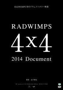 Radwimps 4x4 2014 Documentary Film Poster