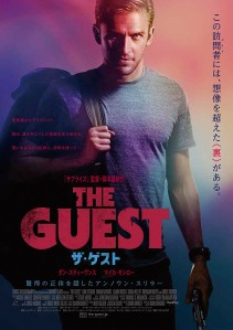 The Guest Film Poster