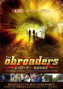 The Obroaders Film Poster