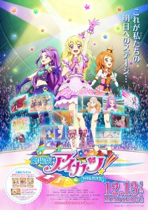 Aikatsu! Film Poster