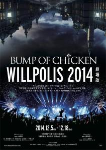 Bump of Chicken Willpolis 2014 Film Poster