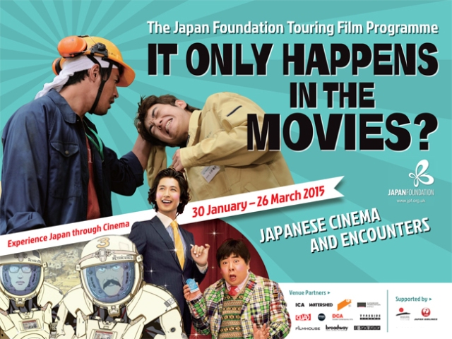 Japan Foundation It Only Happens in the Movies