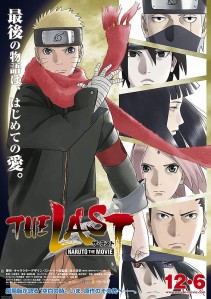 The Last Naruto The Movie Film Poster