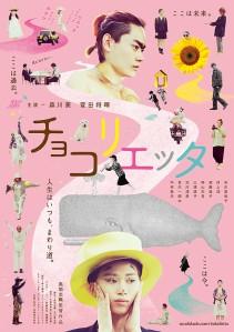 Chokolietta Film Poster