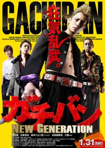 Gachiban New Generation Part 1 Film Poster