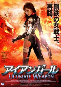 Iron Girl Ultimate Weapon Film Poster