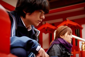 Kabukicho Love Hotel Film Image 11