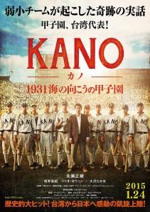 Kano Film Poster