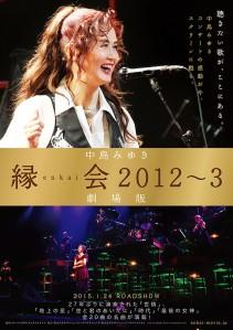 "Nakajima Miyuki ""Enkai 2012 – 3 Gekijouban"" Film Poster"