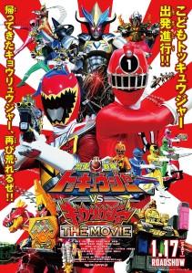 Ressha Sentai ToQger VS kyouryuger The movie Film Poster