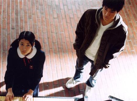 Shindo 2007 Film Uta Naruse (Riko Narumi) and Wao (Kenichi Matsuyama)