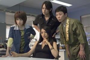 ST MPD Scientific Investigation Squad Film Image