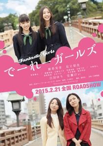 Fantastic Girls Film Poster