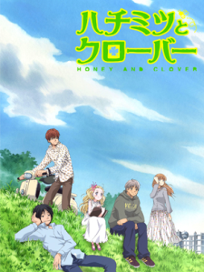 Honey and Clover Anime Image 2