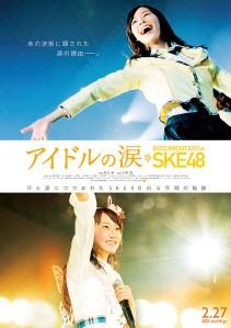 Idol Tears Documentary of SKE48 Film Poster
