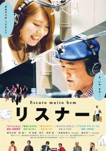 Listener FIlm Poster