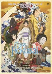 Miss Hokusai Film Poster