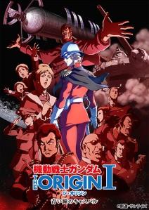 Mobile Suit Gundam The Origin Film Poster