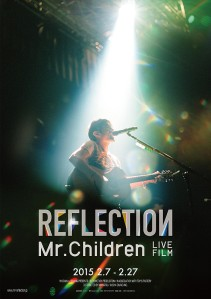 Mr Children Reflection Film Poster