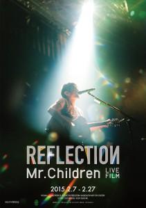 Mr Children Reflection Film Poster