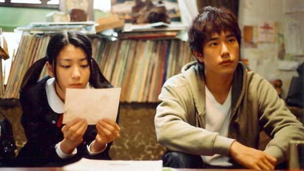Shindo Riko Narumi and Kenichi Matsuyama as Uta Naruse and Wao Kikuna