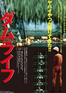 Dam Life Film Poster