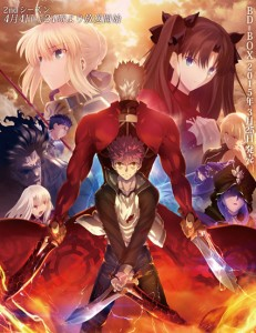 FateStay Night Unlimited Blade Works Season 2 Key Image