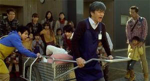 Hon no Ugami Film Image