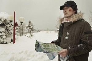 Jung Jae-Young Reads a Map in Korean Film Broken