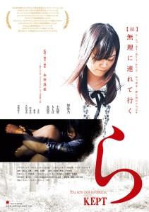 Kept Film Poster