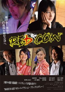 Red Cow Film Poster