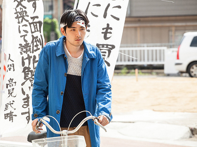 A Farewell to Jinu Film Image6
