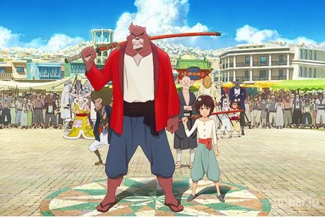 Bakemono no Ko Anime Image