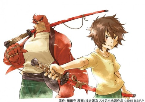 Bakemono no Ko Character Design