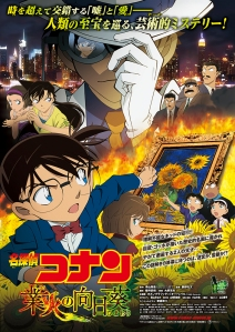 Detective Conan Sunflowers of Inferno Film Poster