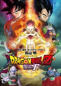 Dragon Ball Z Resurrection 'F' Film Poster