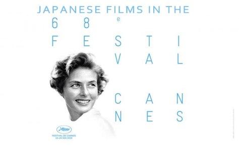 Genki Japanese Films at the 2015 Cannes Film Festival