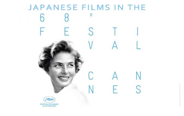 Genki Japanese Films at the 2015 Cannes Film Festival