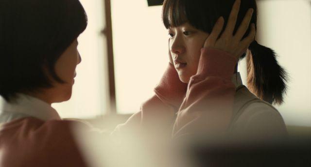 Han Gong-Ju and Eun-Hee